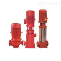 XBD-W型卧式单吸多级分段式消防泵销售厂家
