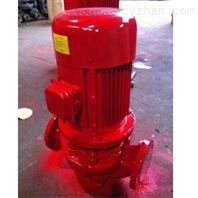 XBD0.12/3.5-50L型立式消防泵消防喷淋泵增压泵