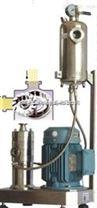小型高速乳化機