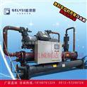 喷涂冷水机厂家 低温盐水冷水机价格