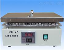 DB-4不銹鋼電熱板,石墨電熱板價位