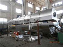 石油樹脂、過氧化二異丙苯專用振動流化床干燥機 常州統一干燥