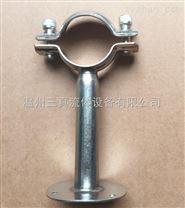 温州卫生级不锈钢固定管支架