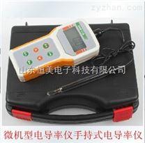 电导率测试仪 手持式电导率测定仪