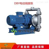 隔膜泵电动价格