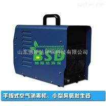 滁州臭氧發生器廠家天下新聞