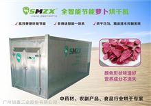 S-KF-Z-015/28-II沙漠之星智能烘干设备