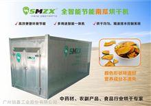 沙漠之星S-KF-Z-015/28-II节能烘干机