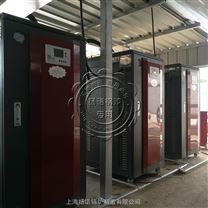 供应免办使用证3、6、9、12、18、24、30、36、45、50kw电蒸汽发生器