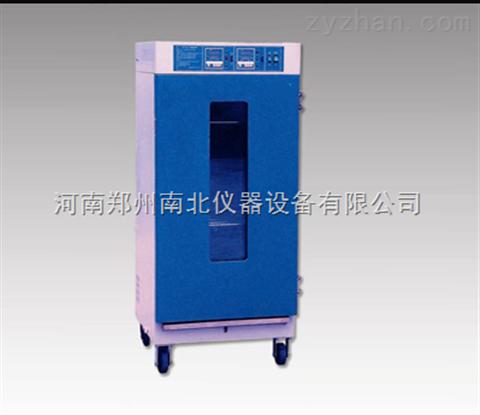 熱老化箱,熱老化試驗箱