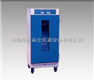 LH-250种子老化箱,数显种子老化箱价格
