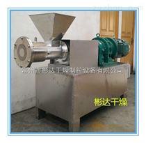 DLZ-180圓柱形顆粒專用螺桿擠壓造粒機