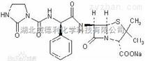 阿洛西林钠原料中间体37091-65-9