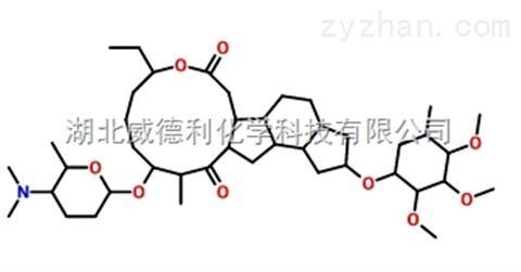多杀菌素原料中间体168316-95-8