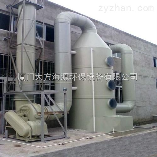 DFHY-西安长春珠海郑州海口厦门供应聚丙烯净化塔