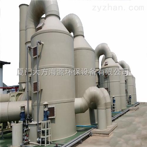 DFHY-西安长春珠海郑州海口厦门塑料尾气吸收塔