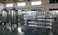 实验室用小型制药纯化水设备 上海纯化水设备厂家