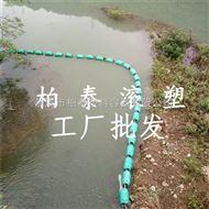 慈溪柏泰四川河道整理拦污浮筒 水上警示浮体
