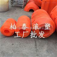 广西水库拦截塑料浮筒/水上警示浮球/