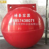 厂家定做环保材质塑料浮球,警示浮球批发价格