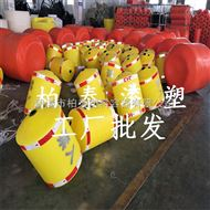 三明水库安全警浮筒/反光贴禁入塑料浮体