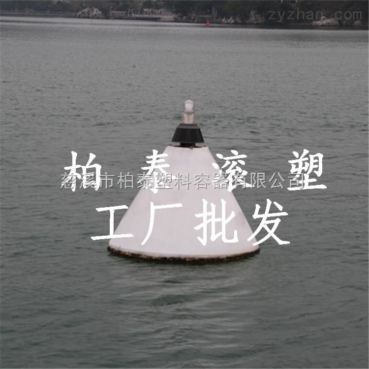 直销水上拦截浮标 近航塑料浮标驻马店水库警示