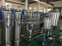 1吨二级反渗透纯水设备