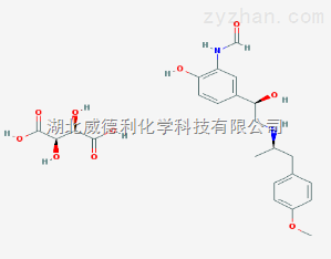 酒石酸福莫特罗原料中间体200815-49-2