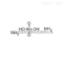 钼酸铵原料中间体13106-76-8