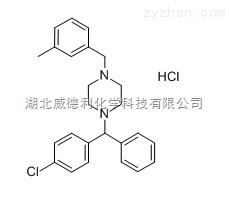 美克洛嗪原料中间体569-65-3