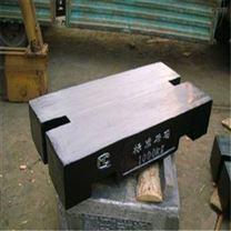 湖南郴州2T工程机械配重铁_校磅砝码
