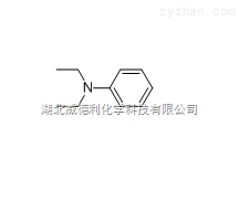 N,N-二乙基苯胺原料中间体91-66-7