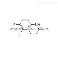 (±)-5,6-二氟-1,2,3,4-四氢喹哪啶原料中间体80076-46-6