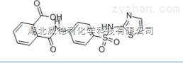 酞磺胺噻唑原料中间体85-73-4