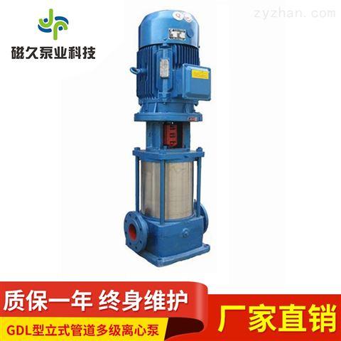 GDL型分段式多级管道泵