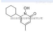 环吡酮原料中间体29342-05-0