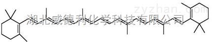 β-胡萝卜素原料中间体7235-40-7