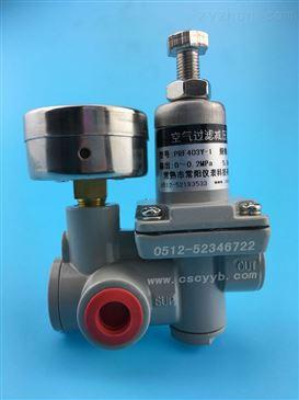 prf403-1空气过滤减压阀,prf403空气过滤减压阀图片