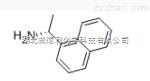 (R)-1-(1-萘基)乙胺原料中间体3886-70-2