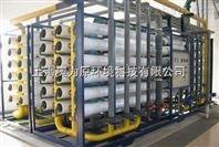制药纯化水设备供应