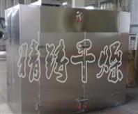 厂家直销药用型GMP烘箱