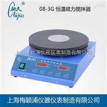 上海梅颖浦 08-3G大容量大功率恒温磁力搅拌器