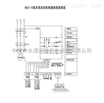 15kw 水泵自动控制器 恒安 电工 电气