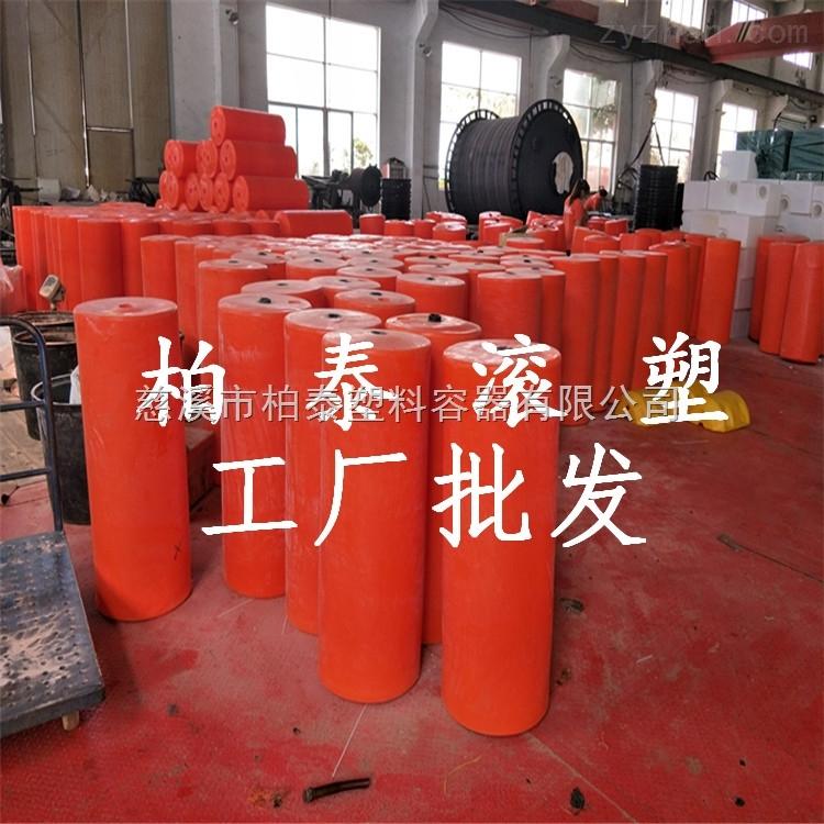 供应广西水库警示浮筒拦污浮式浮筒