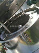 回收二手襯塑平板刮刀吊帶離心機/三足