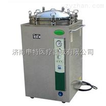 濱江醫療LS-100LJ立式高壓滅菌器