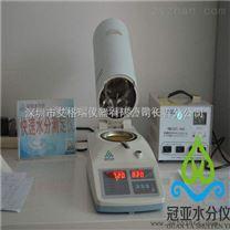 烘箱法粮食水分测定标准 粮食水分测定仪 使用方法