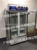 武汉荆门爱科华防爆冰箱实验室防爆冰箱制药药剂防爆冰箱