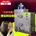 旭恩自動50KG生物質顆粒蒸汽鍋爐專賣店