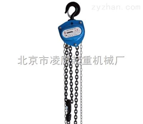 神仙葫芦价格 3吨5吨HSZ-A手拉葫芦